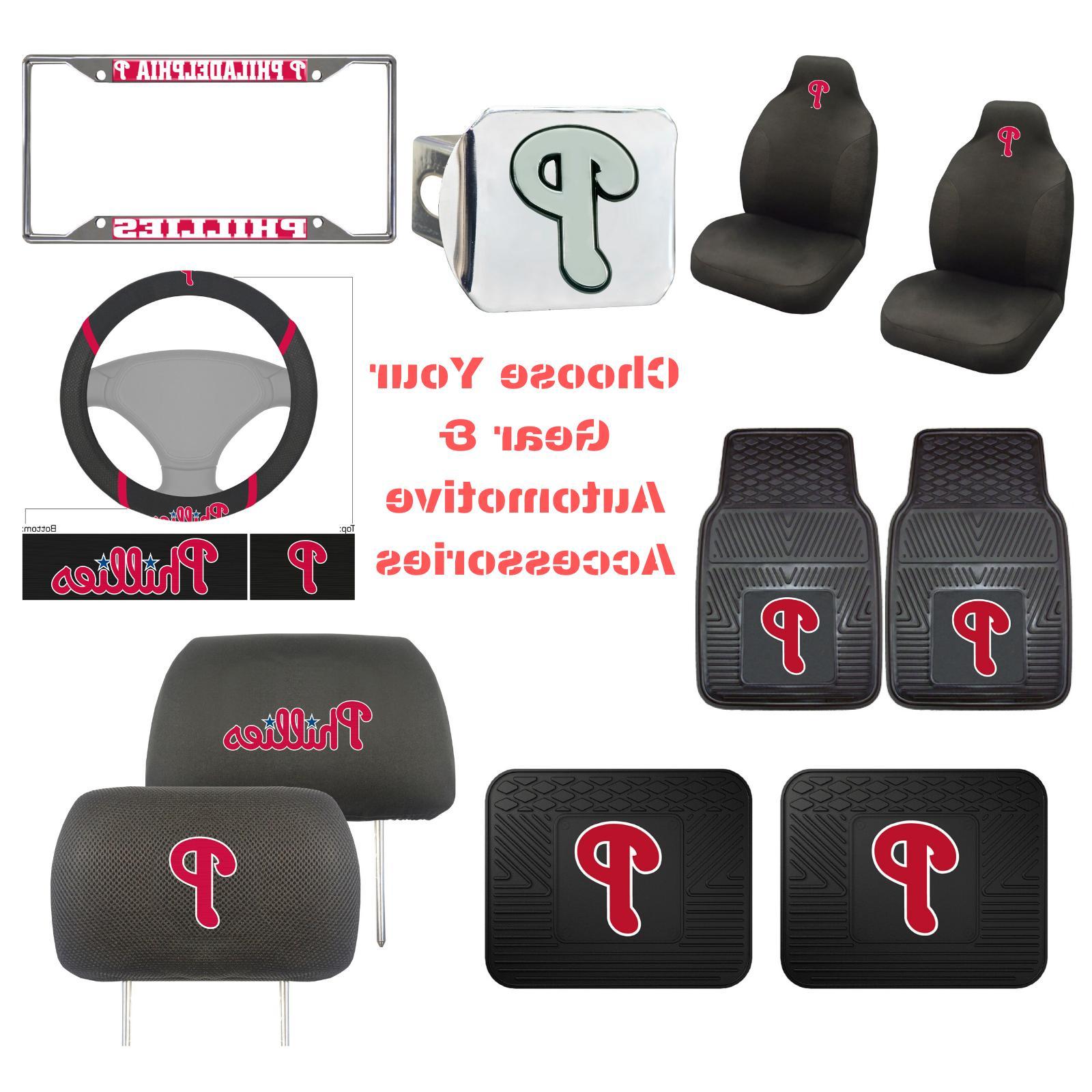 mlb philadelphia phillies choose your gear auto